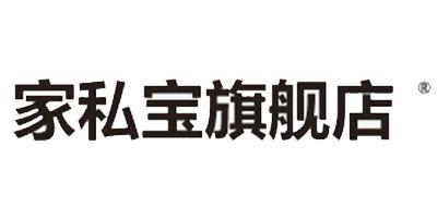 家私宝logo