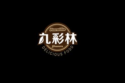 九彩林logo