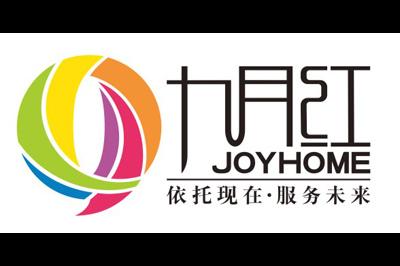 九月红logo
