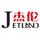 杰伦办公logo