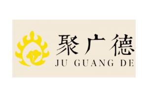 聚广德logo