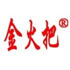 金火把logo