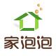 家泡泡logo