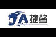 捷骜logo