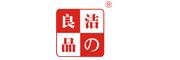 洁の良品logo