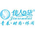 佳人黛logo
