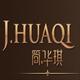 简华琪logo