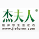杰夫人logo