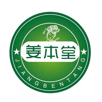 姜本堂logo