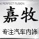 嘉牧汽车用品logo