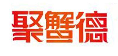 聚蟹德logo