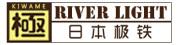 極logo