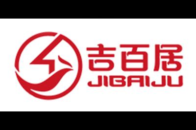 吉百居logo