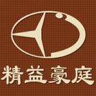 精益豪庭家具logo