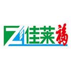 佳莱福logo
