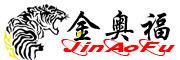 金奥福logo