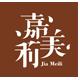 嘉美莉logo