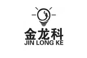 金龙科logo