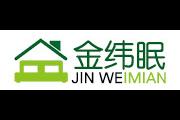 金纬眠logo