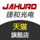 捷和光电logo