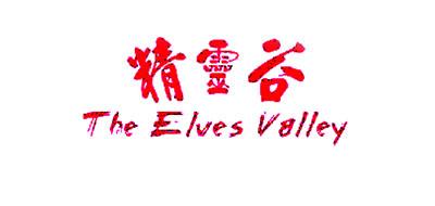 精灵谷logo