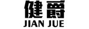 健爵logo