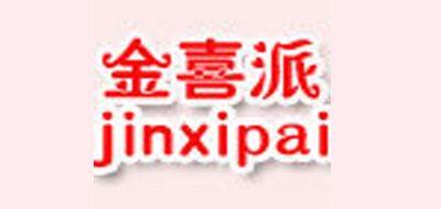 金喜派logo
