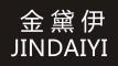 金黛伊logo