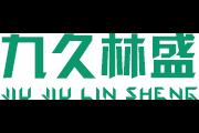 九久林盛logo