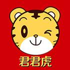 君君虎logo