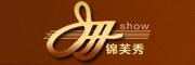 锦芙秀logo