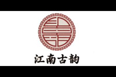 江南古韵logo