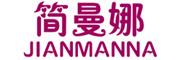 简曼娜logo