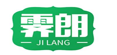 霁朗logo