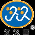久久星logo