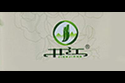 井江logo