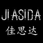 佳思达logo