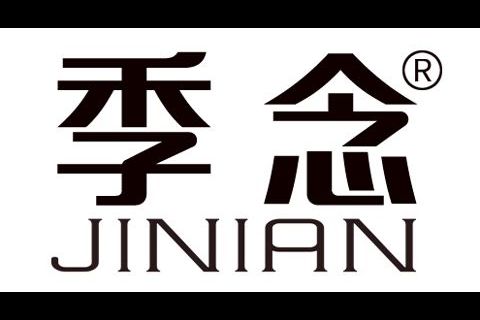 季念(jinian)logo