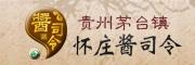 酱司令logo