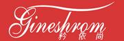 矜依尚(Gineshrom)logo