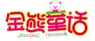 金熊童话logo