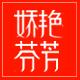 娇艳芬芳logo