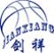 剑祥logo
