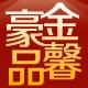 金馨豪品logo