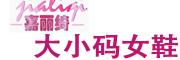 嘉丽绮logo