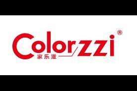 家乐滋(colorzzi)logo
