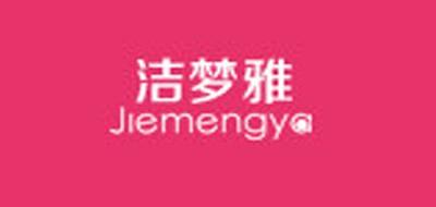 洁梦雅logo