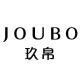joubologo
