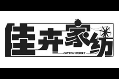 佳卉logo