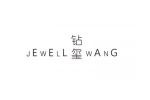 jewellwanglogo